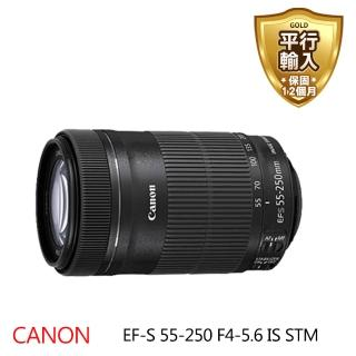 【Canon】EF-S 55-250mm F/4-5.6 IS STM(平輸-白盒裝)  Canon