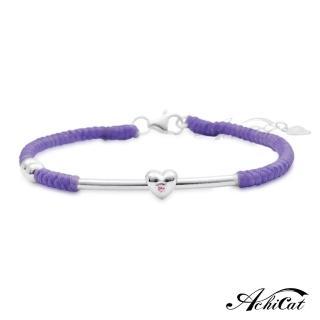 【AchiCat】蠶絲蠟繩幸運手鍊 925純銀 幸福心願 愛心 HS6084(紫色)  AchiCat