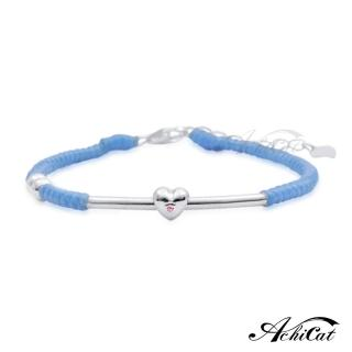 【AchiCat】蠶絲蠟繩幸運手鍊 925純銀 幸福心願 愛心 HS6084(藍色)  AchiCat