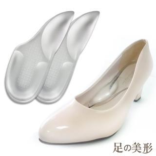【足的美形】舒緩足壓七分足弓後跟墊(2雙)   足的美形