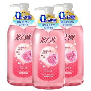 【脫普】輕盈保濕洗髮精(800mlX3入組)  脫普