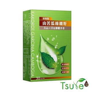 【Tsuie 日濢】窈窕山苦瓜綠纖籽Plus加強版(30顆/盒)  Tsuie 日濢
