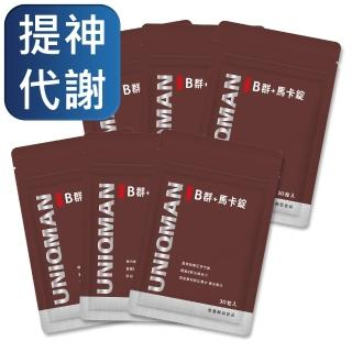 【UNIQMAN】B群+馬卡錠-30顆/袋(6袋組)   UNIQMAN