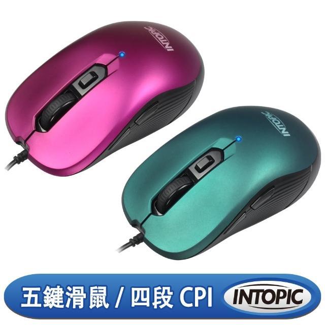 【INTOPIC】飛碟光學滑鼠(MS-095)