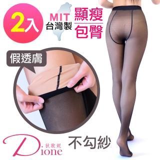 【Dione】魔力顯瘦假透膚 造型保暖(褲襪/9分-2雙)   Dione