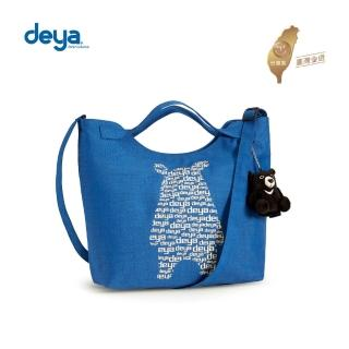 【deya】光點熊森林防潑水二用肩背提包-藍色(台灣黑熊聯名款MIT)   deya