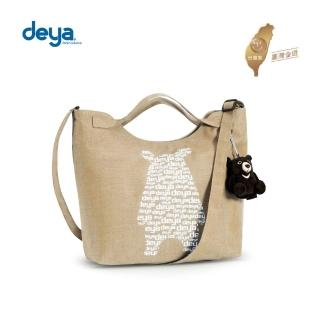 【deya】光點熊森林防潑水二用肩背提包-米色(台灣黑熊聯名款MIT)   deya