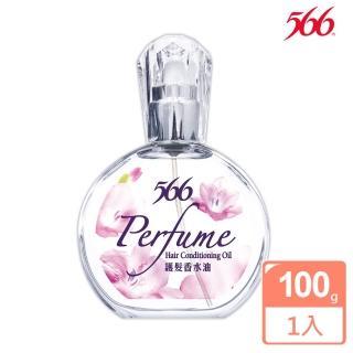 【566】護髮香水油-100g(免沖洗護髮 momo領先上市)  566
