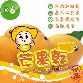【蝦兵蟹將】純天然芒果乾6包(60G/包)   蝦兵蟹將