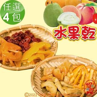 【蝦兵蟹將】純天然水蜜桃6包(60G/包)   蝦兵蟹將