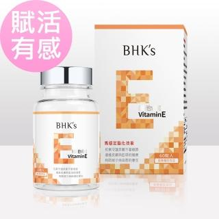 【BHK's】維生素E(60顆/瓶)  BHK's