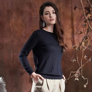 【矜蘭妃】包纏肌密80支溫控絲羊絨衫(黑/紫)   矜蘭妃