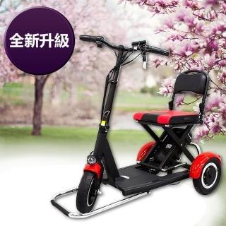 【Suniwin】尚耘國際環保電動外出神器代步車c150(三輪電動車/ 高齡電動車/ 最佳代步車)   Suniwin