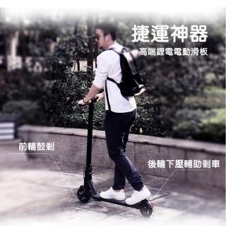 【Suniwin】尚耘國際 i8 電動滑板車(電動摺疊車/ 電動代步車)  Suniwin