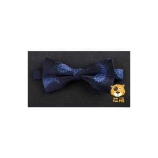 【拉福】變形蟲紳士新郎結婚領結(兒童藍色系)   拉福