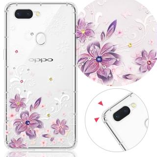 【YOURS】OPPO 全系列 彩鑽防摔手機殼-紫羅蘭(Reno/realme3/R17/R15Pro/R11s+/R11+/R9s+/AX5s)