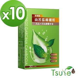 【日濢Tsuie】窈窕山苦瓜綠纖籽Plus加強版(30顆/盒x10盒)   Tsuie 日濢