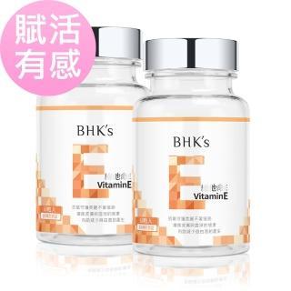 【BHK's】維生素E-60顆/瓶(二瓶組) 推薦  BHK's