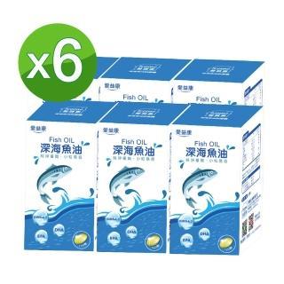 【即期出清】台糖精選魚油膠囊100粒X6盒/組(限量搶購)好評推薦  即期出清