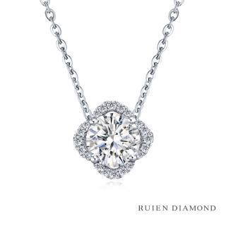 【RUIEN DIAMOND 瑞恩鑽石】GIA50分 3EX D VVS1(18K白金 鑽石項墜)  RUIEN DIAMOND 瑞恩鑽石