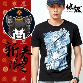 【BLUE WAY】新春限定-江戶漫畫潮流短袖T恤- 地藏小王   BLUE WAY