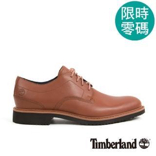 【Timberland】男款中咖啡色皮革淺口鞋   Timberland