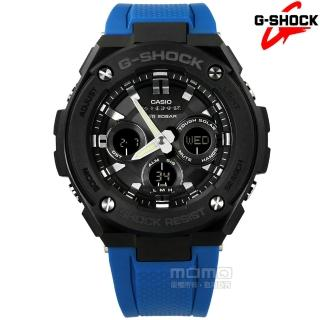 【CASIO 卡西歐】G-SHOCK G-STEEL 太陽能電力指針電子計時防水運動橡膠手錶 黑x藍 48mm(GST-S300G-2A1)  CASIO 卡西歐