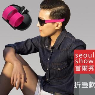 【Seoul Show首爾秀】男女啪啪圈手環太陽眼鏡UV400折疊墨鏡 桃紅(防曬遮陽)   Seoul Show首爾秀