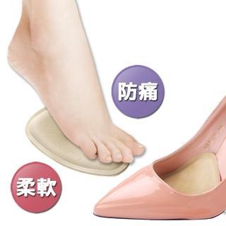 【足的美形】彩點系列-加厚柔軟海綿前掌墊(4雙)   足的美形
