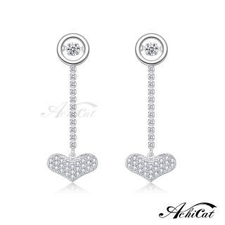 【AchiCat】925純銀項鍊 跳舞的耳環 獨愛一生 跳舞石 愛心 GS8005(銀色)  AchiCat