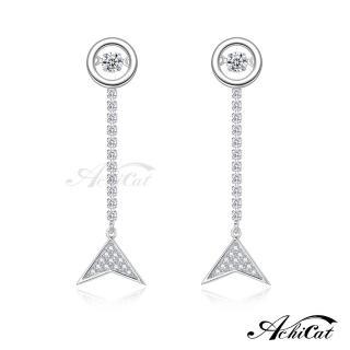 【AchiCat】925純銀項鍊 跳舞的耳環 夢幻美人魚 跳舞石 GS8006(銀色)  AchiCat