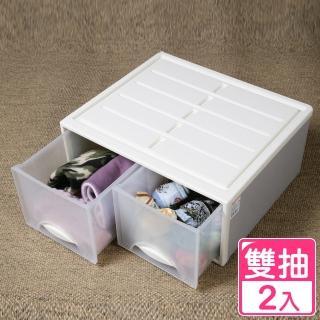 【真心良品】霧島雙抽收納整理箱32L_1入(買一送一)  真心良品