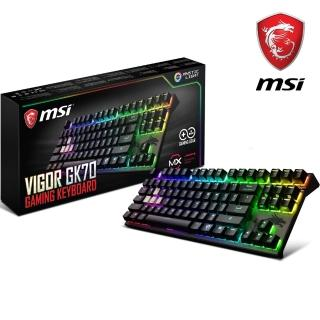 【MSI 微星】Vigor GK70 Cherry MX RGB機械電競鍵盤(紅軸版)   MSI 微星