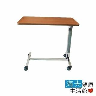 【建鵬 海夫】JP-751-1 升降式附輪餐桌   建鵬 海夫