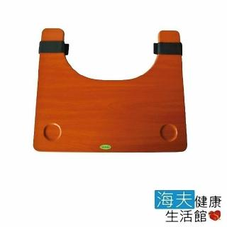 【建鵬 海夫】JP-752 木質 輪椅用 餐桌板  建鵬 海夫