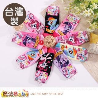 【魔法Baby】女童襪 3雙一組 台灣製彩虹小馬正版1-4歲幼兒止滑襪(k50616)  魔法Baby