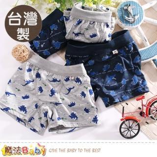 【魔法Baby】男童內褲 四件一組 台灣製男童平口內褲(k50615)  魔法Baby