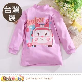 【魔法Baby】女童長袖T恤 台灣製POLI正版安寶款純棉半高領衫(k60644)   魔法Baby