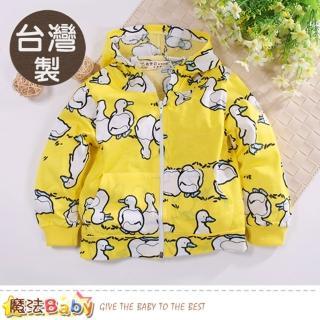 【魔法Baby】嬰幼兒外套 台灣製幼兒薄款連帽外套(k50623)  魔法Baby