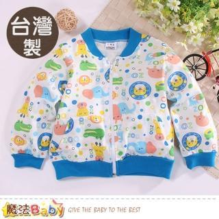 【魔法Baby】嬰幼兒外套 台灣製幼兒薄款連帽外套(k50627)   魔法Baby