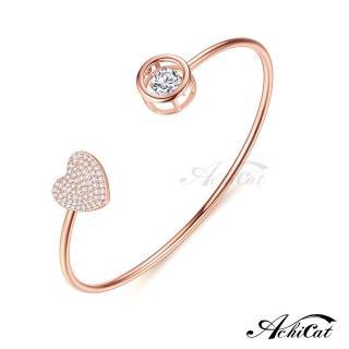 【AchiCat】925純銀 跳舞的手環 心有所屬 愛心 跳舞石 BS7007  AchiCat