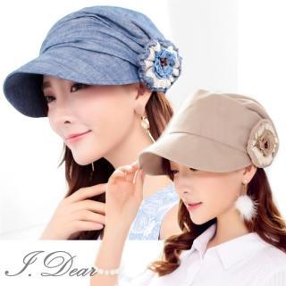 【I.Dear】日本時尚蕾絲花朵層次皺褶遮陽小臉帽(3色)   I.Dear