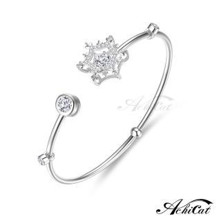 【AchiCat】925純銀 跳舞的手環 雪花飛舞 跳舞石 BS7012  AchiCat