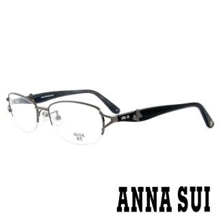 【ANNA SUI 安娜蘇】香氛花園花樣蝴蝶金屬細框光學眼鏡(槍色/黑 -AS179M986)   ANNA SUI 安娜蘇