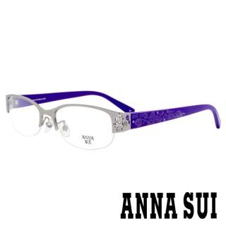 【ANNA SUI 安娜蘇】香氛花園簡約上眉框設計光學眼鏡(啞光銀/紫-AS175M901)   ANNA SUI 安娜蘇