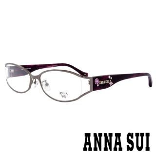 【ANNA SUI 安娜蘇】香氛花園簡約上眉框設計光學眼鏡(槍色/紫-AS176M900)   ANNA SUI 安娜蘇