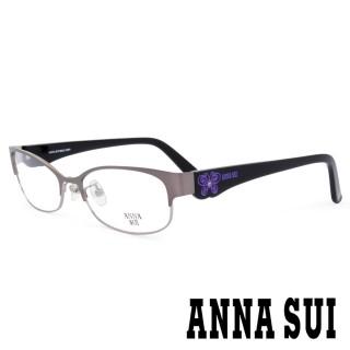 【ANNA SUI 安娜蘇】香氛花園簡約上眉框設計光學眼鏡(槍色/黑 -AS180M986)  ANNA SUI 安娜蘇