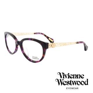 【Vivienne Westwood】英國薇薇安魏斯伍德皇家貴氣精雕系列款光學眼鏡(琥珀紫/白金 VW320M02)  Vivienne Westwood