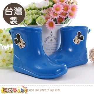 【魔法Baby】14-19cm男童雨鞋 台灣製迪士尼米奇正版(sk0305)   魔法Baby