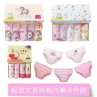 【Baby童衣】女童內褲5入組 y7025(共7色)  Baby童衣